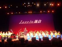 Jazz_in_2
