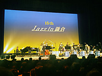 15th_jazz_in_kamakura